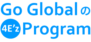 Go Global 4Ez Program